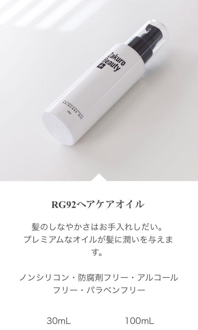 78AB5FAB-D825-4D49-BC53-0E9907DBD01C