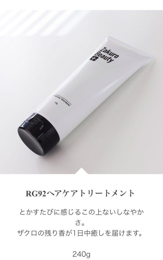 F59325E6-539C-4EE0-A74B-6725B3A11D50